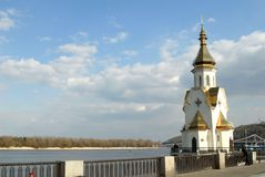 Kiev Fotografia Stock Libera da Diritti