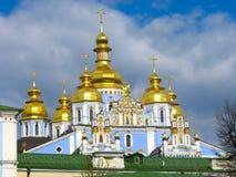 Kiev Stock Image