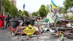 kiev Zdjęcie Stock