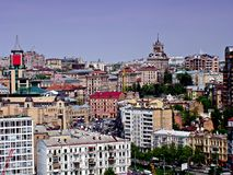 Kiev. Capital of Ukraine Royalty Free Stock Photo