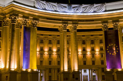 Kiev Fotografie Stock