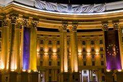 Kiev. Ukranian government building at night in Kiev the capital of Ukraine Stock Photos