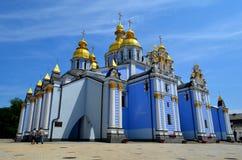 kiev Стоковая Фотография RF