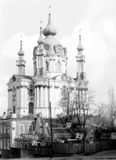 Kiev Andreevskaya Church 1964 Stock Photo