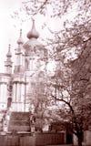 Kiev The Andreevsky Church May 1964 Royalty Free Stock Photography