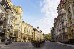 Kiev area Vozdvizhenka. New building beautiful buildings, beautiful architecture Stock Image