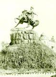 Kiev The Bogdan Khmelnitsky Monument 1964 Stock Photography
