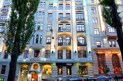Kiev, casa, bulevar de Shevchenko foto de stock