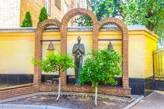 Kiev Chornobyl Museum 02 royalty free stock images