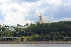 Kiev City - the capital of Ukraine Royalty Free Stock Images