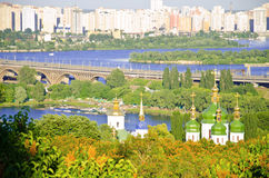 Kiev City - the capital of Ukraine Stock Photos