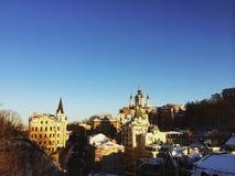 Kiev. City from fairytale Royalty Free Stock Photography
