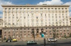 Kiev city hall Stock Image