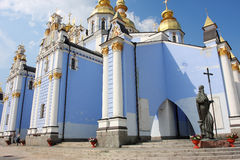 Kiev city landmark. St Michael Monastery Royalty Free Stock Photo