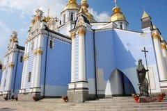 Kiev city landmark. St Michael Monastery Royalty Free Stock Photo