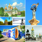 Kiev collage arkivfoton