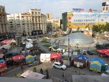 Kiev, cuadrado de la revolución de Maidan Imagen de archivo