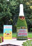 KIEV, DE OEKRAÏNE - AUGUSTUS 20: Op 20 Augustus bij Stock Foto's