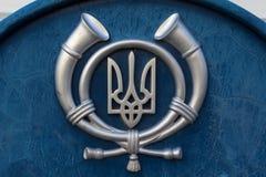 Kiev, de Oekraïne - Augustus 28, 2016, Symbool van de nationale dienst ` Ukrpost ` Stock Fotografie
