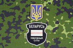 KIEV, de OEKRAÏNE - Augustus 2015 Witrussische vrijwilligers in het Leger van de Oekraïne De russisch-Oekraïne oorlog 2014 - 2015 Stock Afbeelding