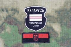 KIEV, de OEKRAÏNE - Augustus 2015 Witrussische vrijwilligers in het Leger van de Oekraïne De russisch-Oekraïne oorlog 2014 - 2015 Royalty-vrije Stock Foto
