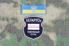 KIEV, de OEKRAÏNE - Augustus 2015 Witrussische vrijwilligers in het Leger van de Oekraïne De russisch-Oekraïne oorlog 2014 - 2015 Stock Fotografie