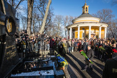 KIEV, de OEKRAÏNE - 29 Januari, 2016: Op de Dag van Kruty-Helden, Presid Stock Afbeelding