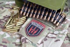 KIEV, de OEKRAÏNE - Juli, 08, 2015 Chevron van Oekraïense vrijwilligerskorpsen met de woorden Stock Afbeelding