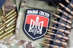 KIEV, de OEKRAÏNE - Juli, 08, 2015 Chevron van Oekraïense vrijwilligerskorpsen met de woorden Royalty-vrije Stock Afbeelding