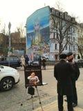 Kiev/de Oekraïne - juli 31, 2015 - Kunst het schilderen stock foto's