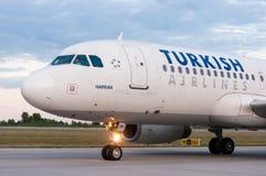 KIEV, DE OEKRAÏNE - JULI 10, 2015: Turkish Airlines Royalty-vrije Stock Afbeelding
