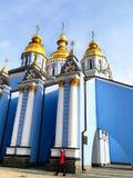 kiev De Oekraïne - Maart 2017: St Michael ` s Klooster in Kiev, Ukr royalty-vrije stock foto
