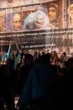 KIEV, de OEKRAÏNE - 18 Mei, 2015: Krimtatars merken de 71ste verjaardag van de gedwongen deportatie van Krimtatars van de Krim Stock Afbeelding