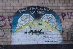Kiev, de Oekraïne - Oktober 24, 2015: Het trekken op de muur van de straat Institutskaya Stock Fotografie
