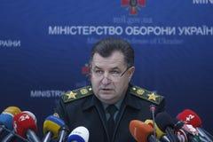 KIEV, de OEKRAÏNE - Oktober 31, 2015: Ministerie van Defensie van de Oekraïne Stock Afbeelding