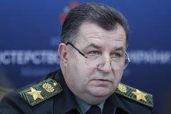 KIEV, de OEKRAÏNE - Oktober 31, 2015: Ministerie van Defensie van de Oekraïne Royalty-vrije Stock Fotografie