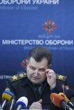 KIEV, de OEKRAÏNE - Oktober 31, 2015: Ministerie van Defensie van de Oekraïne Royalty-vrije Stock Afbeelding