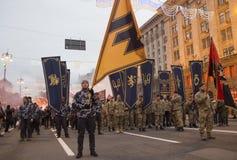 Kiev, de Oekraïne - Oktober 14, 2017: Nationalistische partijen en bewegingen in maart Royalty-vrije Stock Afbeeldingen