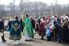 KIEV, de OEKRAÏNE - palmzondag Stock Foto