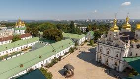 Kiev, de Oekraïne, panoramische stadsmening Stock Foto