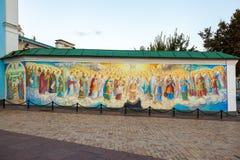 KIEV, DE OEKRAÏNE - SEPTEMBER 17, 2016: fresko in Heilige Michael Cathedral Kiev, de Oekraïne Royalty-vrije Stock Fotografie