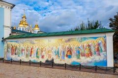 KIEV, DE OEKRAÏNE - SEPTEMBER 24, 2016: fresko in St Michael Cathedral Royalty-vrije Stock Foto's