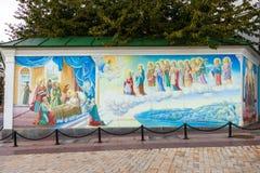 KIEV, DE OEKRAÏNE - SEPTEMBER 17, 2016: fresko in St Michael Cathedral Kiev, de Oekraïne Royalty-vrije Stock Fotografie