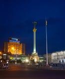 Kiev, de Oekraïne - September 10.2013: Het Vierkant van de avondonafhankelijkheid Stock Foto's