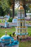 KIEV, de OEKRAÏNE - September 22, 2016: Park van Miniaturen Stock Foto's