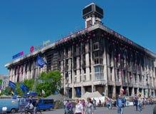 Kiev de stad in, op Maydan Nezalejnosti, de Oekraïne Stock Afbeelding