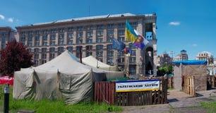 Kiev de stad in, op Maydan Nezalejnosti, de Oekraïne Stock Afbeeldingen