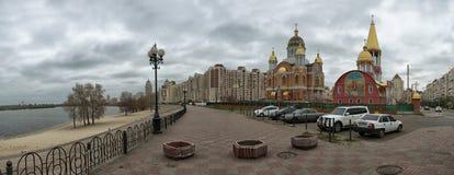 Kiev Dnipro Quay Obolon imágenes de archivo libres de regalías
