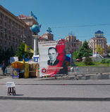 Kiev downtown, on Maydan Nezalejnosti, Ukraine Royalty Free Stock Photography