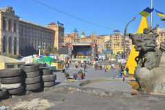 Kiev.Evromaydan today. Stock Images
